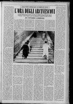 rivista/UM10029066/1951/n.47/9