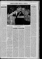 rivista/UM10029066/1951/n.48/11