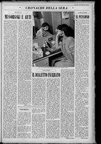 rivista/UM10029066/1951/n.51/11