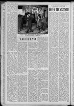 rivista/UM10029066/1951/n.51/2