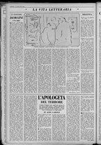 rivista/UM10029066/1951/n.51/6