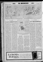 rivista/UM10029066/1951/n.52/12