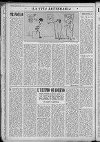 rivista/UM10029066/1951/n.52/6