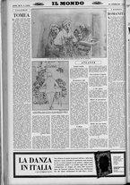 rivista/UM10029066/1951/n.6/12