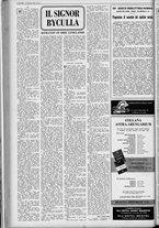 rivista/UM10029066/1951/n.6/8