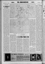rivista/UM10029066/1951/n.9/12