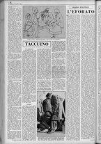 rivista/UM10029066/1951/n.9/2