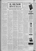 rivista/UM10029066/1951/n.9/8