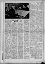 rivista/UM10029066/1952/n.12/2
