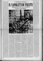 rivista/UM10029066/1952/n.12/5
