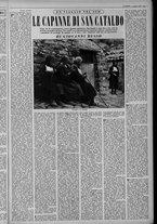 rivista/UM10029066/1955/n.1/5