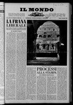rivista/UM10029066/1955/n.10/1