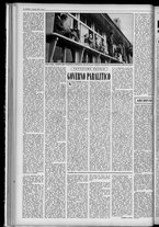 rivista/UM10029066/1955/n.10/4