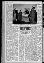 rivista/UM10029066/1955/n.11/12