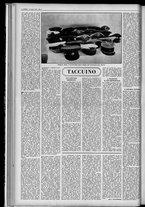 rivista/UM10029066/1955/n.11/2