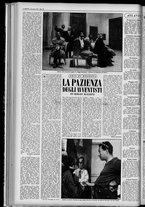 rivista/UM10029066/1955/n.12/12