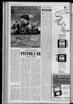 rivista/UM10029066/1955/n.12/14