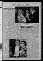 rivista/UM10029066/1955/n.12/15