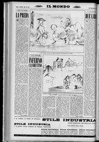 rivista/UM10029066/1955/n.12/16