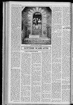rivista/UM10029066/1955/n.12/6