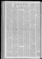 rivista/UM10029066/1955/n.14/2