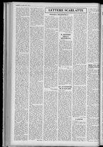 rivista/UM10029066/1955/n.14/6