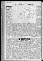 rivista/UM10029066/1955/n.15/10