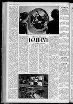 rivista/UM10029066/1955/n.15/12