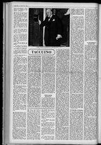 rivista/UM10029066/1955/n.15/2