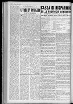 rivista/UM10029066/1955/n.15/8
