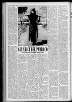 rivista/UM10029066/1955/n.17/10