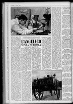 rivista/UM10029066/1955/n.17/12