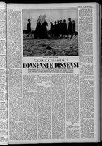 rivista/UM10029066/1955/n.17/13