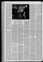 rivista/UM10029066/1955/n.17/2
