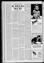 rivista/UM10029066/1955/n.18/10