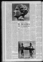 rivista/UM10029066/1955/n.18/12