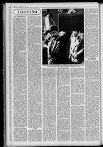 rivista/UM10029066/1955/n.18/2