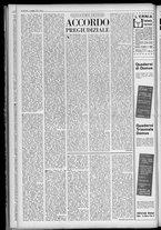 rivista/UM10029066/1955/n.18/4