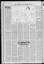 rivista/UM10029066/1955/n.19/8