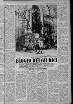 rivista/UM10029066/1955/n.2/13