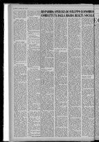 rivista/UM10029066/1955/n.2/14