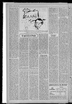 rivista/UM10029066/1955/n.2/2