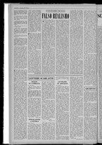 rivista/UM10029066/1955/n.2/4