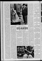 rivista/UM10029066/1955/n.20/12