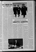 rivista/UM10029066/1955/n.20/7