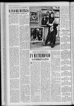 rivista/UM10029066/1955/n.21/12