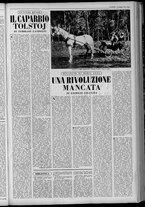 rivista/UM10029066/1955/n.22/9