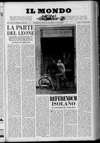 rivista/UM10029066/1955/n.24/1