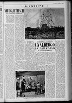 rivista/UM10029066/1955/n.24/11