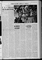 rivista/UM10029066/1955/n.24/15